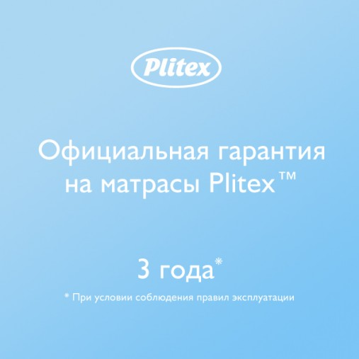 Saltea Plitex - Junior Twin