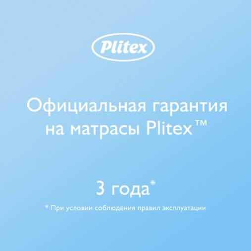 Saltea Plitex - Junior Plus